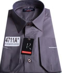 0b686e24c6b9 Мужские костюмы купить в СПб | Магазин мужской одежды